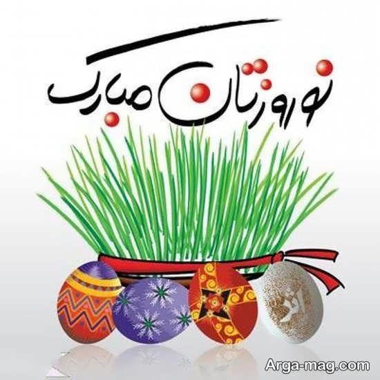 انواع عکس تبریک عید نوروز