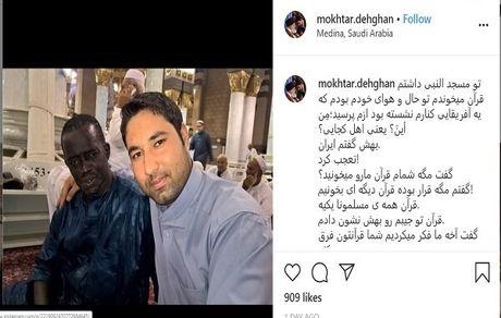 مگر ایرانیها هم قرآن میخوانند؟ + عکس