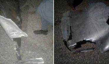 بقایای ماهواره ظفر در سیستان و بلوچستان پیدا شد +عکس