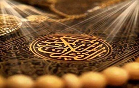 ترجمه قرآن مطابق با روایت صهیونیستها!