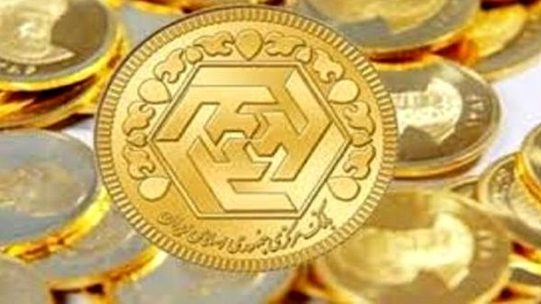 قیمت طلا و سکه چهارشنبه 14 آبان