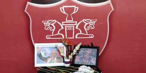حضور کالدرون و بازیکنان پرسپولیس در مراسم یادبود مرحوم کاشانی