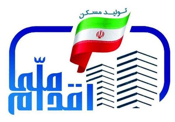 تهران از لیست طرح ملی مسکن خط خورد
