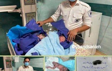 دوقلوهای بمی در آمبولانس به دنیا آمدند