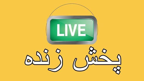 پخش زنده بازی استقلال و الشرطه + ساعت بازی