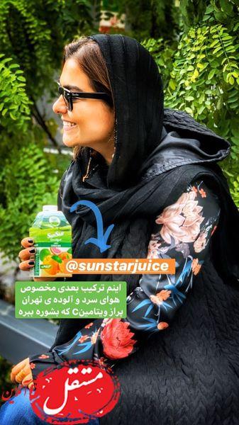 راهکار دنیا مدنی برای آلودگی هوای تهران + عکس