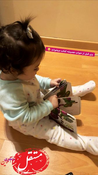 دختر شیرین شاهرخ استخری + عکس