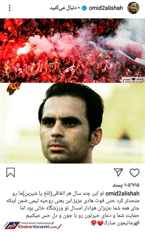 عکس| عالیشاه: فوت هادی ما را متحدتر کرد