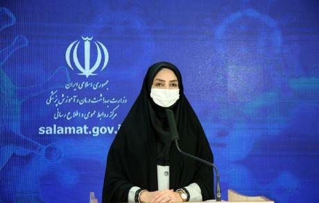 آخرین آمار کرونا در ایران جمعه 10 مرداد