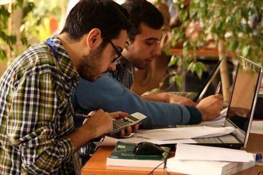 کلاسهای این دانشگاه از اول مهر حضوری است