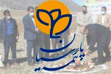 آغاز ساخت ششمین مدرسه بیمه پارسیان در مناطق محروم کشور