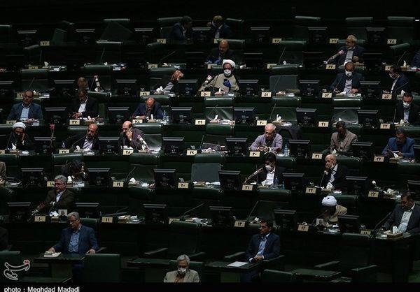 آقای مجلس! تا الان چه گلی به سر ملت زدهاید؟