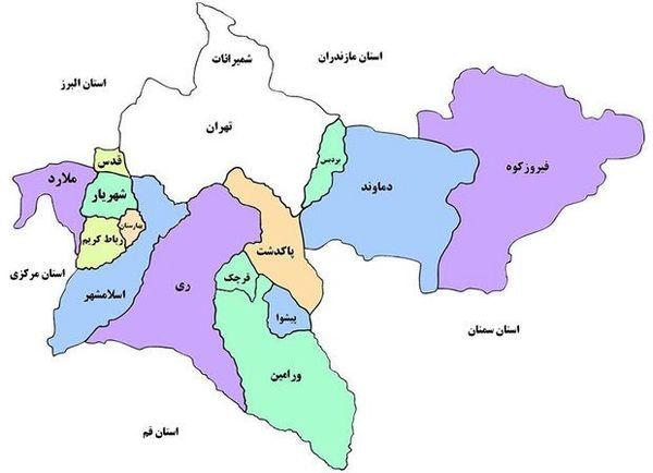 تهران کوچک میشود