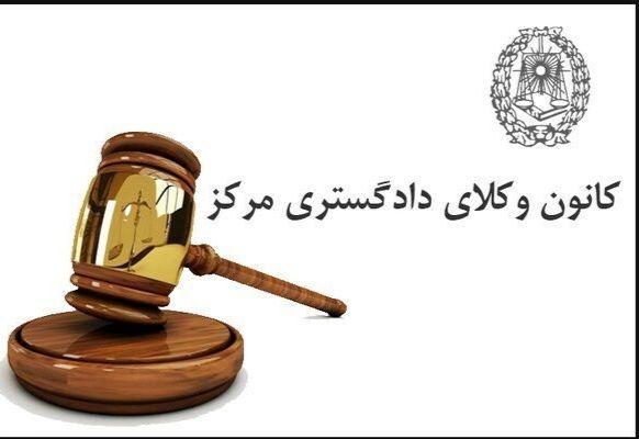 چرا مشکلات نهاد وکالت حل نمیشود؟/چه کسی به وکلا دروغ میگوید؟