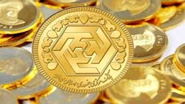 قیمت سکه و طلا چهارشنبه 9 مهر