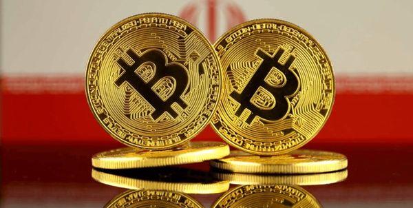 فروش بیتکوین در صرافیهای کشور ممنوع است/مجوز استخراج ارز دیجیتال در راه است