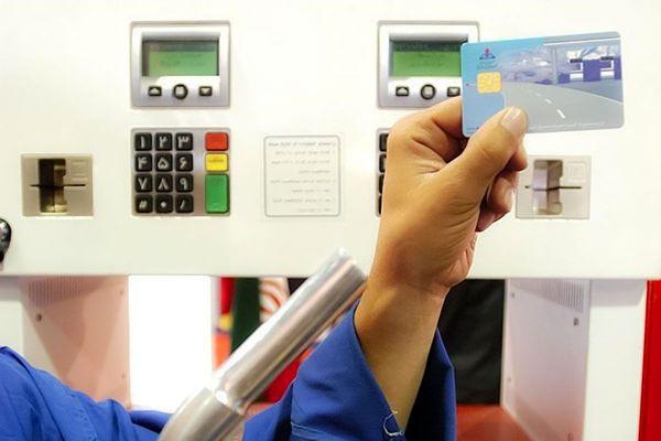 سهمیه کارت سوخت باز هم کاهش مییابد؟