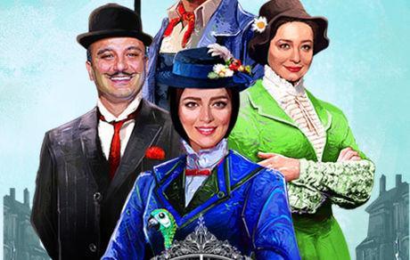 نمایش موزیکال «مری پاپینز» از 17 مهر پیشفروش میشود