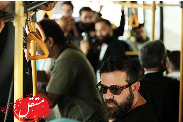 اتوبوس سواری هومن سیدی + عکس