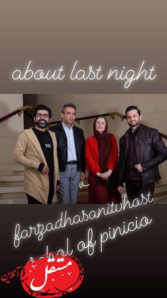 فرزاد حسنی در کنار آقای مشهور + عکس