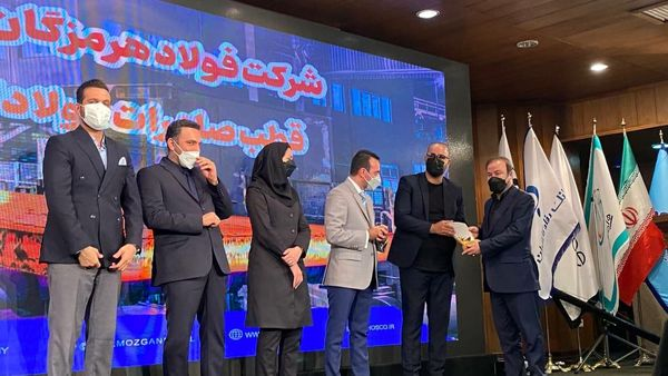 تقدیر از  مهندس معروفخانی، بعنوان مدیر ارزش آفرین در تحولوتوسعه کسب وکار ایران