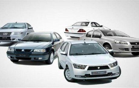 فروش فوق العاده محصولات ایران خودرو