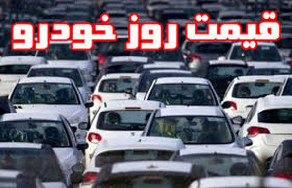 آخرین قیمت خودرو در بازار 12 اردیبهشت + جدول