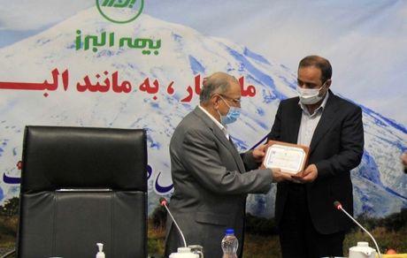 بیمه البرز علی الحساب صد میلیارد ریال خسارت به شرکت بهداش پرداخت کرد