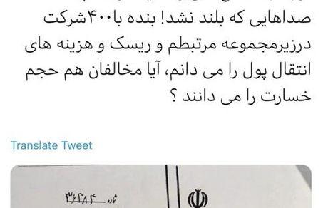 واکنش وزیر کار به مخالفان تصویب FATF