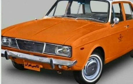 پول یک ماشین سال ۵۷ با یک کیلو هویج سال ۱۴۰۰ برابر شد