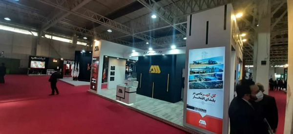 حضور فعال شرکت گلگهر در شانزدهمین نمایشگاه بینالمللی ایران کانمین ۱۳۹۹