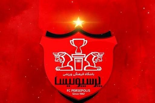 درخواست باشگاه پرسپولیس از فیفا
