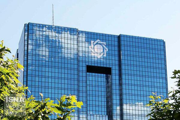 دولت آمارهای بانک مرکزی را سانسور کرد