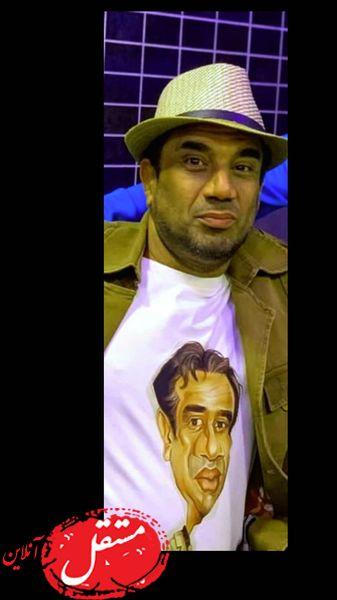 تی شرت خاص نصرالله رادش + عکس