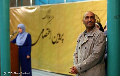 جزییات برگزاری دوره جدید جایزه «جلال آل احمد»