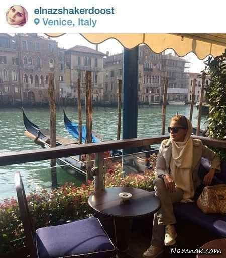 شاکردوست در ایتالیا