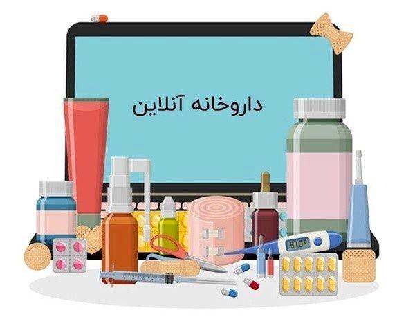 داروخانه آنلاین مهتاطب: خرید اینترنتی محصولات بهداشتی