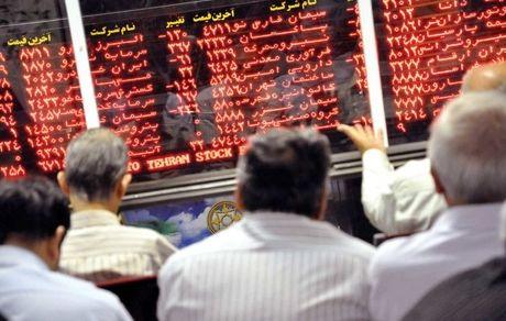 ۱۰ خبر مهم بورسی شنبه 4 مرداد