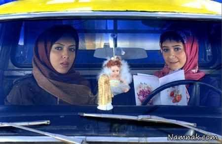 الناز حبیبی و لیلا اوتادی