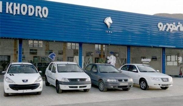شرایط فروش جدید خودرو در تابستان