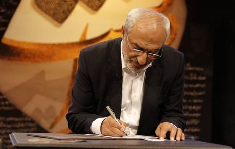 قدرانی از حمایتهای مدیرعامل شرکت مس از ورزش استان