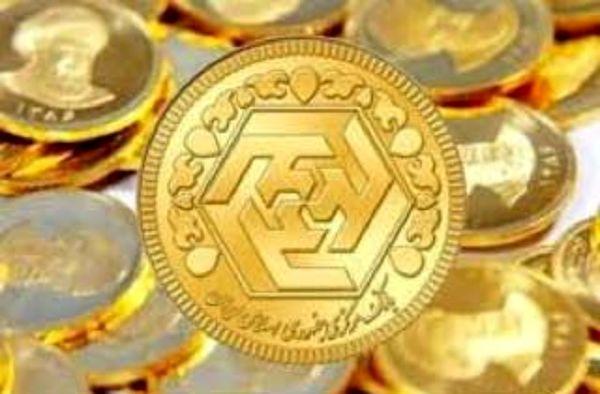 قیمت طلا و سکه دوشنبه 5 آبان