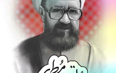 اکران طرح های فرهنگی به مناسبت روز معلم در سطح شهر تهران