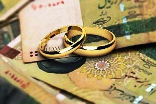 جزئیات افزایش مبلغ وام ازدواج در سال 1400
