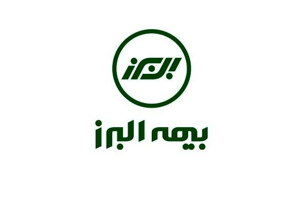 متقاضیان خرید سهام دولتی بیمه البرز تا پایان اردیبهشت فرصت دارند