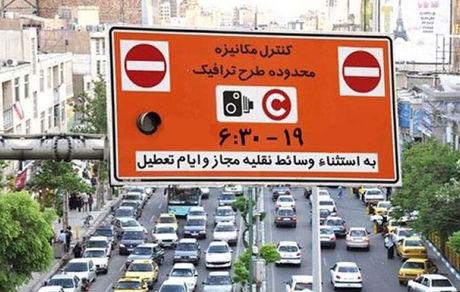 تغییر ساعت اجرای طرح ترافیک