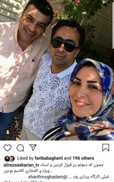 خانم مجری خوش صدا در کنار همسر همکارش + عکس