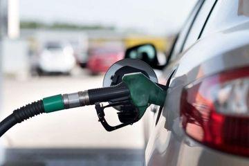 بنزین ارزان شد
