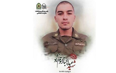قاتل سرباز پلیس در انتظار محاکمه است