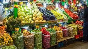 جزئیات تعطیلی میادین میوه و تره بار در اربعین